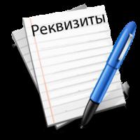 Состав реквизитов чека по ФФД 1.05-1.1