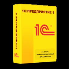 1С-Рарус:Микрофинансовая организация, редакция 1. Основная поставка