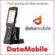 ПО DataMobile (Windows/Android)