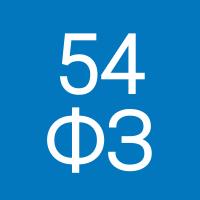 """Поддержка нового порядка применения контрольно-кассовой техники в соответствии с 54-ФЗ в типовых решениях системы """"1С:Предприятие"""""""