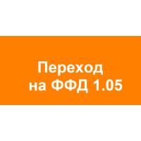 Изменения по онлайн кассам с 01.01.2019г. Как избежать шрафов.
