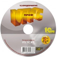 "ИТС ПРОФ подписка на 3 мес. (Информационно-технологическое сопровождение ""1С:Предприятия"")"