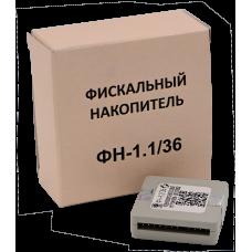 Фискальный Накопитель (ФН-1.1), 36 мес