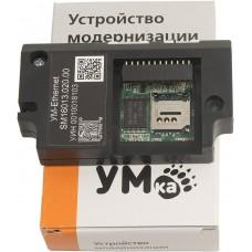 Комплект модернизации ПТК RR-02K (АСПД RR-02) до ОНЛАЙН ККТ RR-02Ф (с ФН), 54-ФЗ