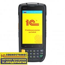 Терминал сбора данных Urovo i6200 / MC6200S-SH3S5E000H / Android 5.1 / 2D Imager / Honeywell N6603)