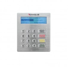 PIN pad YARUS K2100