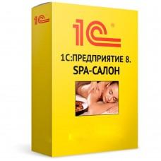 1С: SPA-Салон 8. Клиентская лицензия