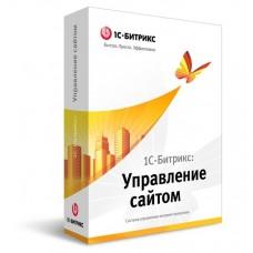 Лицензия 1С-Битрикс: Управление сайтом - Бизнес Льготное продление
