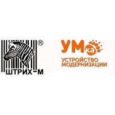Устройство модернизации ШТРИХ-М УМ, (с ФН)