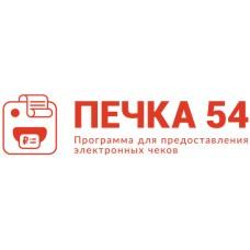 Облачная онлайн-касса Печка 54